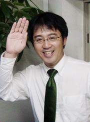 公認会計士 岩崎 秀一